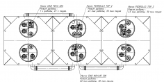 Схема подключение насосов и таймеров в станции Коло Веси 60