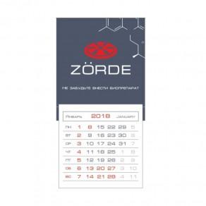 Календарик к биопрепарату Zorde