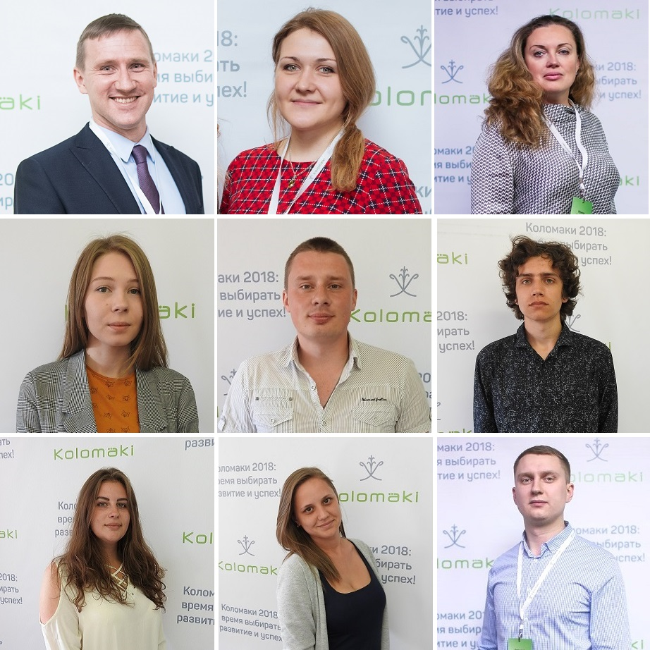 Компания Kolomäki в лицах