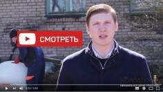 Видео от компании Колодцов