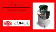 Запись вебинара о новой очистной станции Zörde