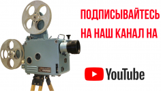 Видеозаписи вебинара, плейлисты